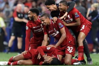 Финальный матч Лиги чемпионов Ливерпуль — Тоттенхэм, 1 июня 2019 года