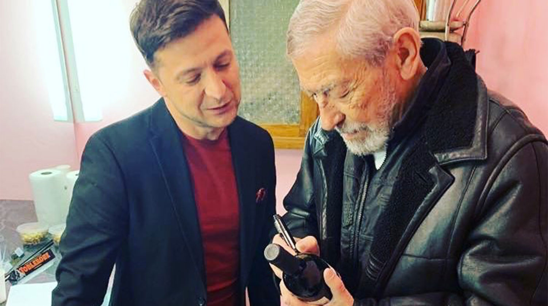 Владимир Зеленский и Вахтанг Кикабидзе