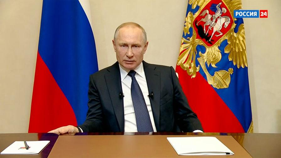 Путин: мы обязаны сделать все для поддержки доходов россиян