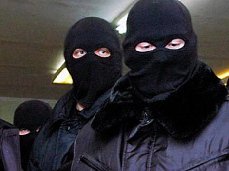 Пяти жителям Приморья предъявлены обвинения в терроризме и организации экстремистского сообщества