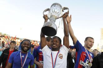 ЦСКА уже шесть раз поднимал Кубок России над головой.
