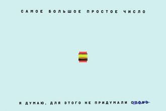 Обложка альбома группы СБПЧ