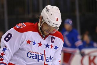 Александр Овечкин завершил свое выступление в нынешнем плей-офф НХЛ
