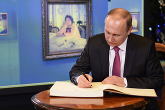 «Википедию» лучше заменить»: Путин переходит на энциклопедию