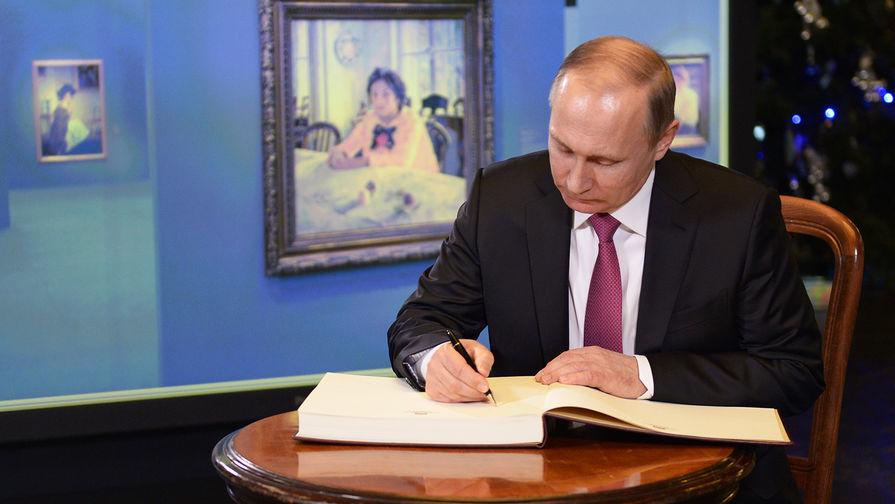 России удалось избежать рецессии, заявил Путин