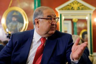 Алишер Усманов, 2016 год