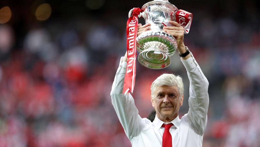 Главный тренер «Арсенала» Арсен Венгер в седьмой раз поднял над головой кубок Англии