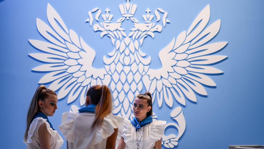 Стенд «Почты России» на экономическом форуме в Санкт-Петербурге, 2017 год