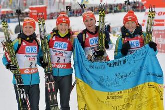Главная сила украинской сборной — женская биатлонная эстафетная команда