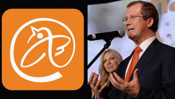 Логотип «Фонтанки.ру» и президент издательского дома Hearst Shkulev Media Виктор Шкулев, коллаж
