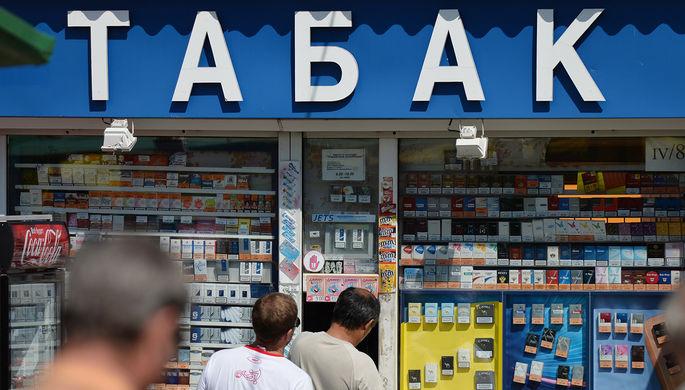 Удар по кошельку: как подорожают сигареты в России