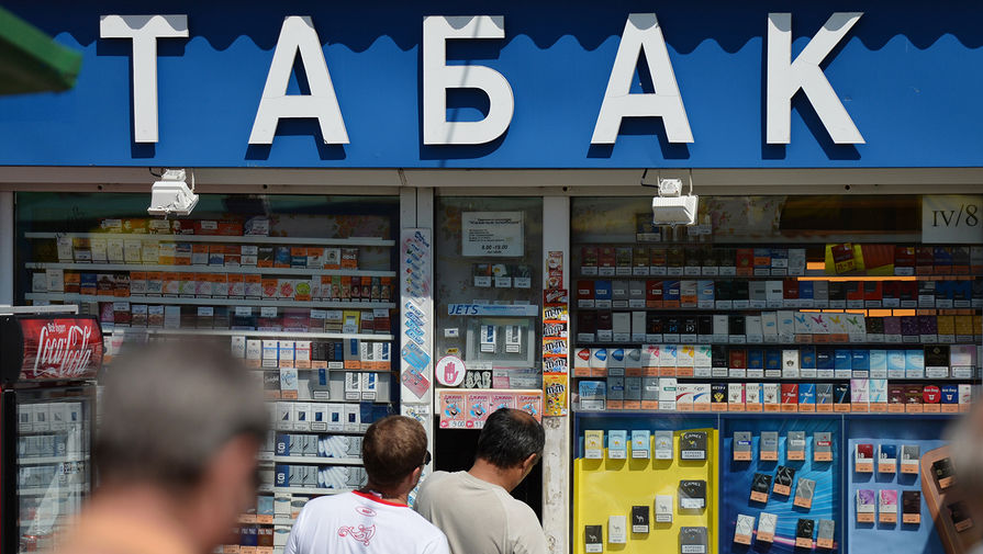 Эксперты оценили возможность резкого подорожания сигарет в России