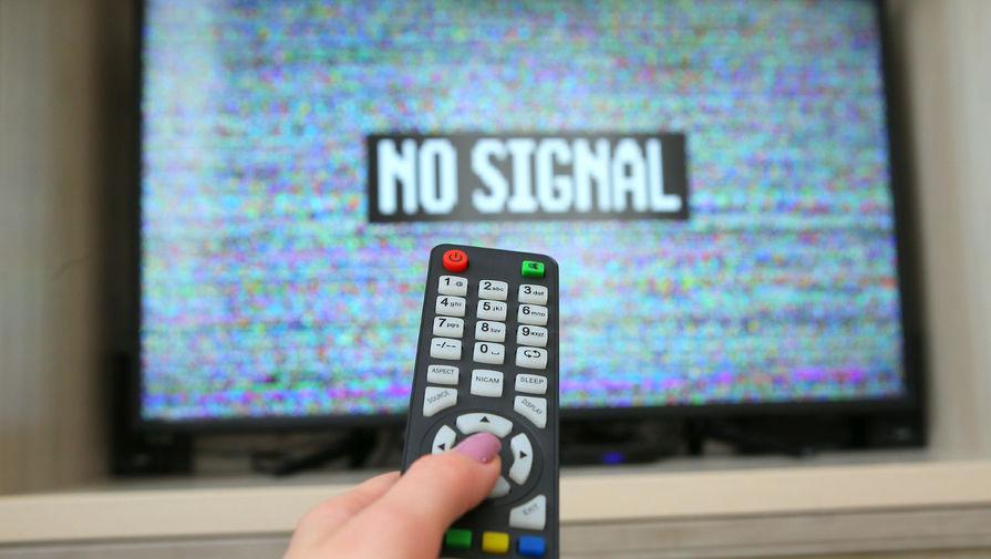 Закрытые на Украине телеканалы создали медиахолдинг