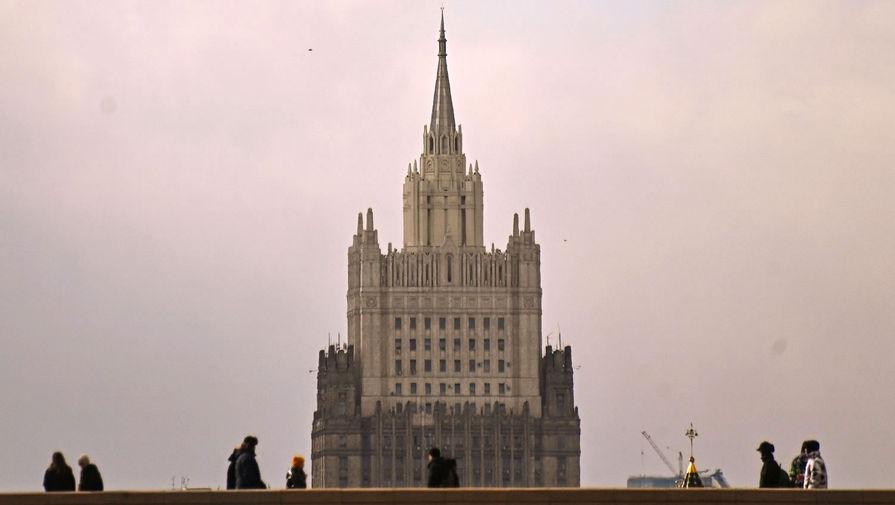 МИД РФ ответил на слова Зеленского о создании нового формата переговоров по Донбассу