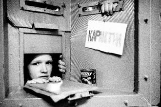 СИЗО №4 для несовершеннолетних («Лебедевка») в Санкт-Петербурге. Фрагмент фотографии Лиззи Садин в рамках проекта <a href=