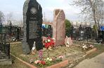 Помощника депутата Госдумы нашли мертвым на могиле его дочери в Москве