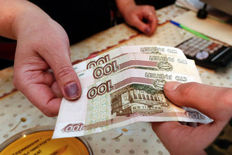 Мировая бюрократия: куда уходят деньги России