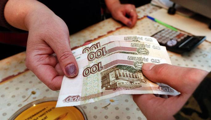 Зарплаты-чемпионы: где в России платят больше всего