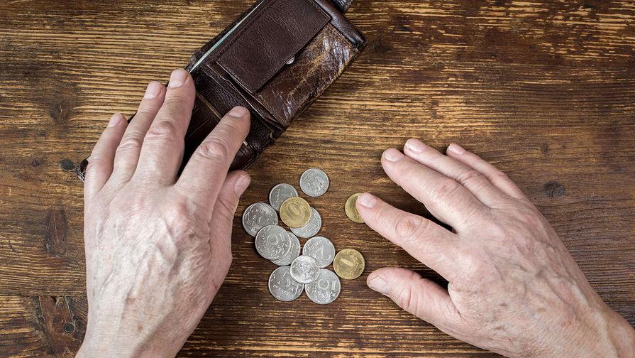 Подсчитан лимит ежедневных трат пенсионеров России