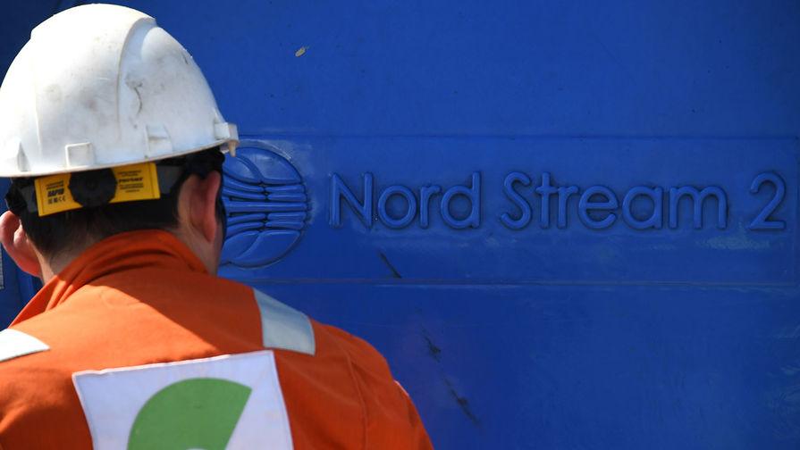 Bloomberg: США представят новые санкции против Северного потока - 2