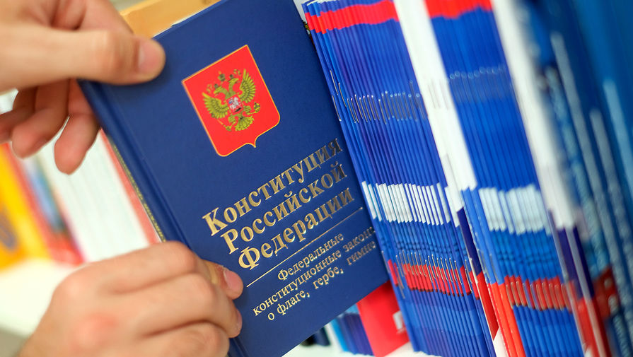 Голосование по поправкам к Конституции могут провести летом
