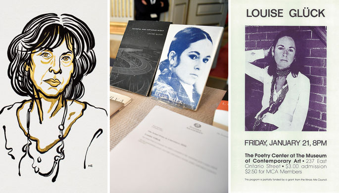 «Стало неожиданностью»: поэтессе из США присудили нобелевку