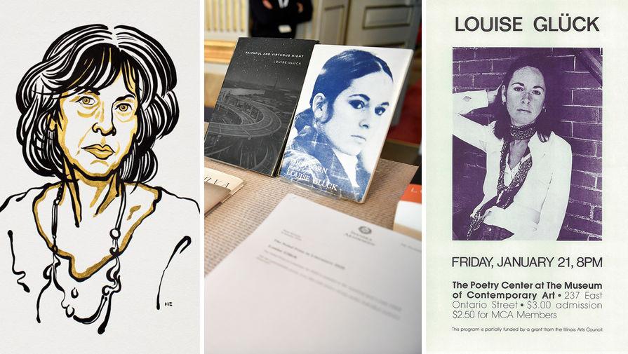 Нобелевскую премию по литературе получила американка Луиза Глюк
