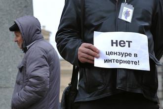 Российским интернет-пользователям предстоит тяжелая борьба за свои права и свободы