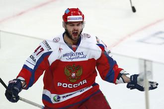 Форвард хоккейной сборной России Александр Радулов