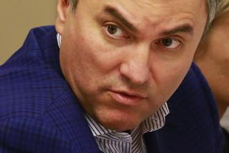 Первый замглавы администрации президента Вячеслав Володин встретился с единороссами