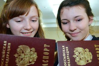 Быстрее и проще: как изменятся условия получения гражданства РФ