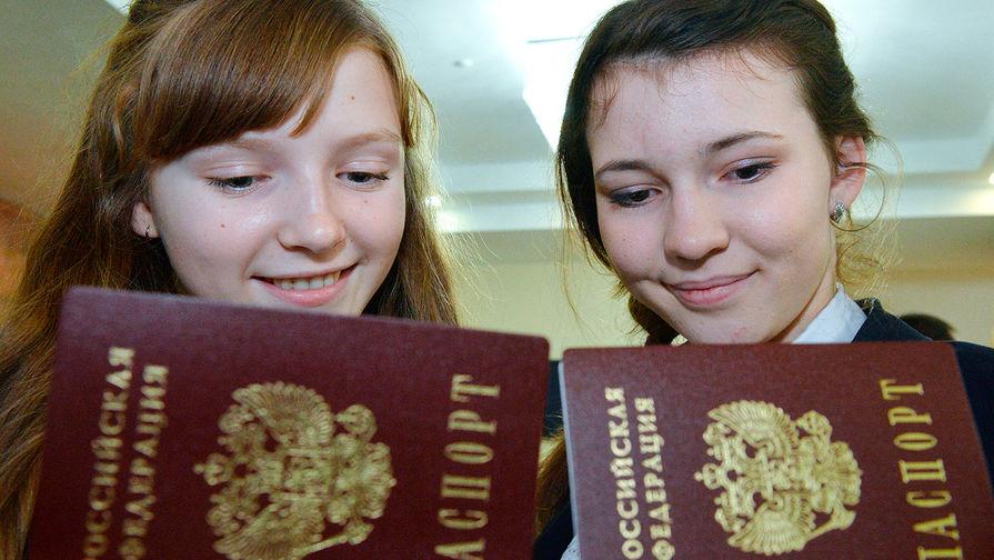 Как узнать о готовности загранпаспорта госуслуги