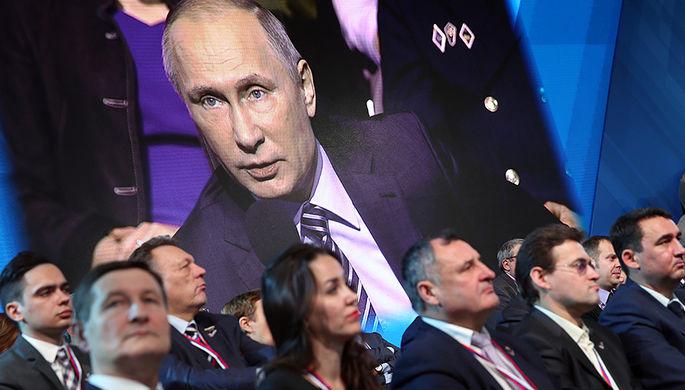 Выступление президента Владимира Путина на форуме ОНФ в Москве, 22 ноября 2016 года