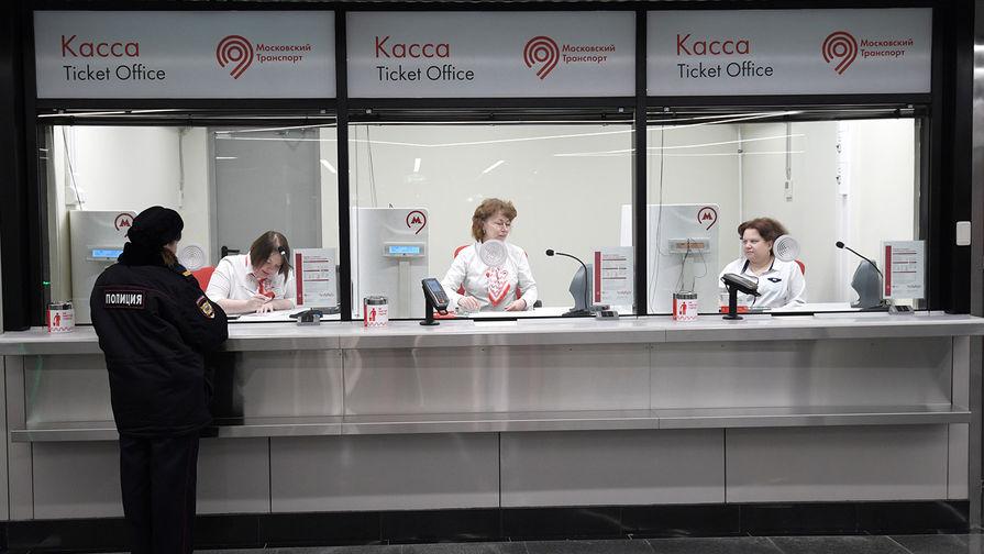 Касса на станции метро «Минская»