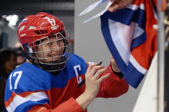 Хоккеистка Екатерина Смоленцева