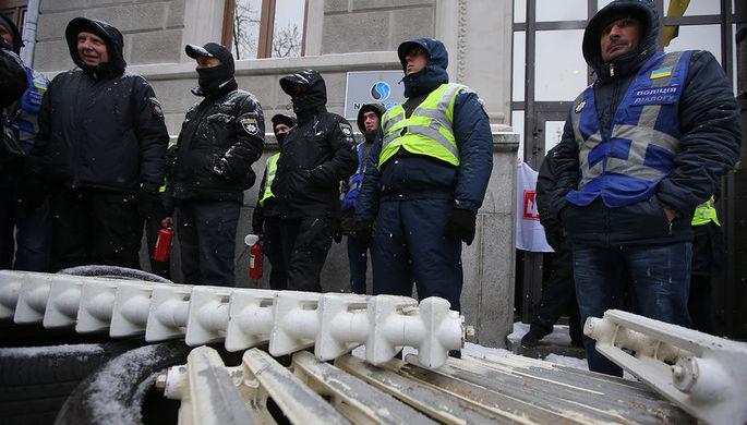 Протестная акция у здания компании «Нафтогаз-Украина», Киев, 14 ноября 2018 года