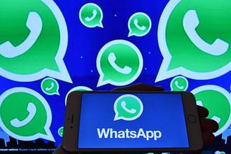 «Подумайте о детях»: почему Цукерберг вступился за WhatsApp