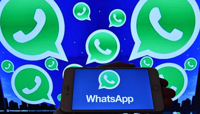 Секретный код:как защитить переписку в WhatsApp