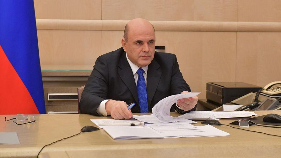 Председатель правительства России Михаил Мишустин во время совещания по вопросам, предложенным в Госдуме фракцией «Справедливая Россия», 7 апреля 2020 года