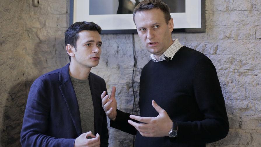 Картинки по запросу яшин навальный