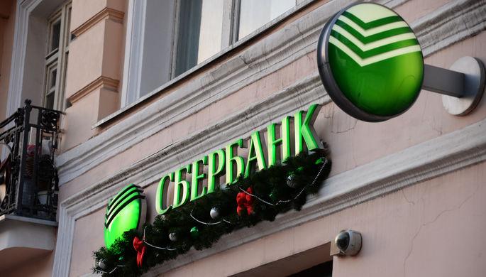 «Спящие вклады»: сколько умершие россияне оставили банкам