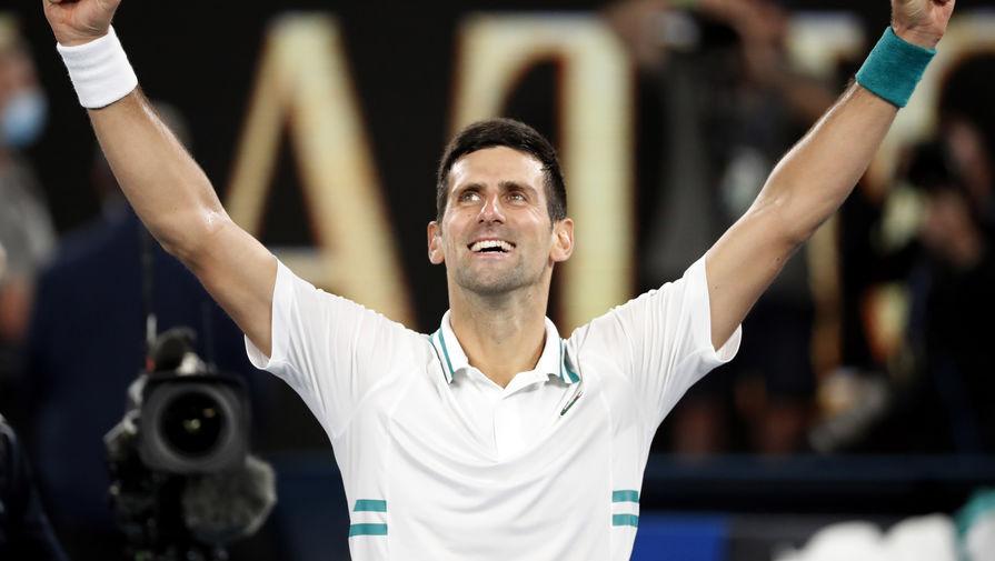 Сербский теннисист Новак Джокович в финале Australian Open — 2021