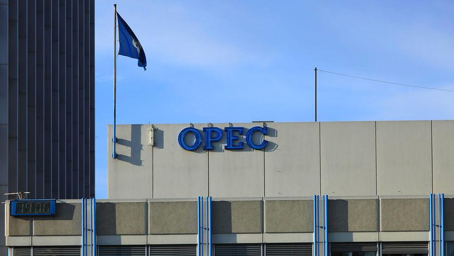 Цена на нефть выросла на 3,6% после решения ОПЕК