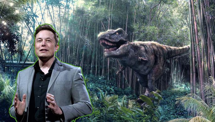 Динозавры Маска: Neuralink может открыть Парк Юрского периода