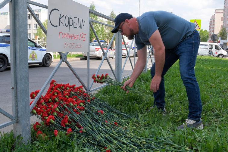 Цветы у здания гимназии №175 в Казани, где утром произошла стрельба, 11 мая 2021 года