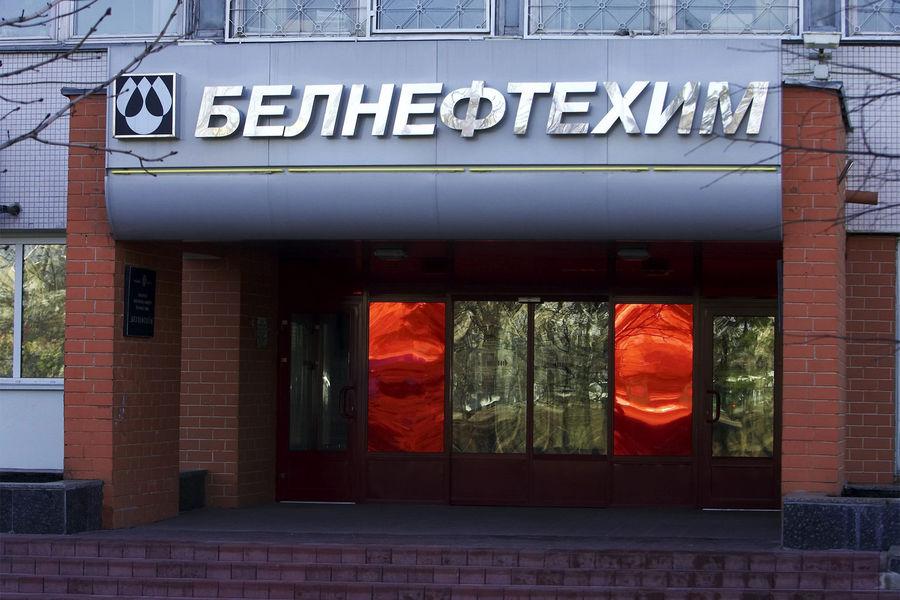 Белоруссия приостановила прокачку СЂРѕСЃСЃРёР№СЃРєРѕР№ нефти РІР•РІСЂРѕРїСѓ
