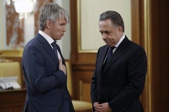 Заместителю председателя правительства России Виталию Мутко (справа) и министру спорта страны Павлу Колобкову в наступившем году предстоит решить множество сложных задач