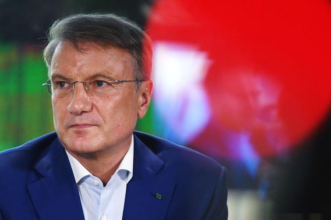 Президент, председатель правления ПАО «Сбербанк России» Герман Греф во время пресс-конференции в Москве, сентябрь 2018 года