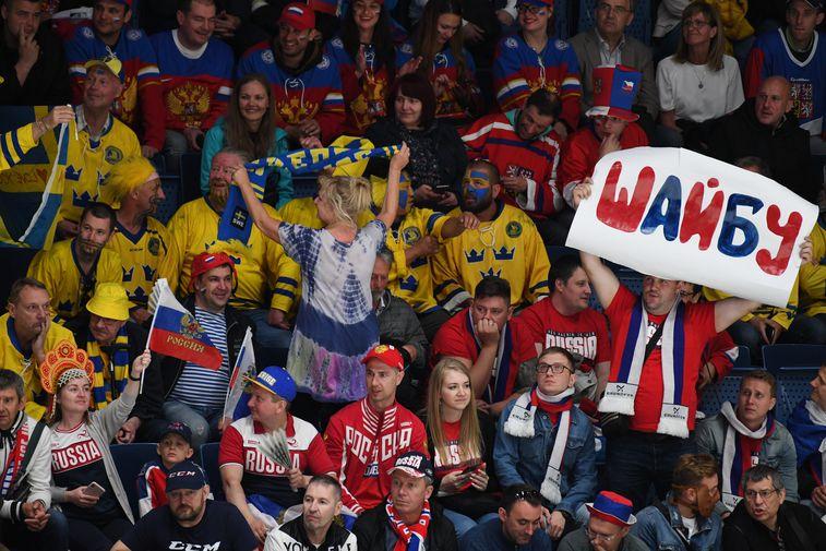 Болельщики во время матча группового этапа чемпионата мира по хоккею между сборными командами Швеции и России в Братиславе, 21 мая 2019 года