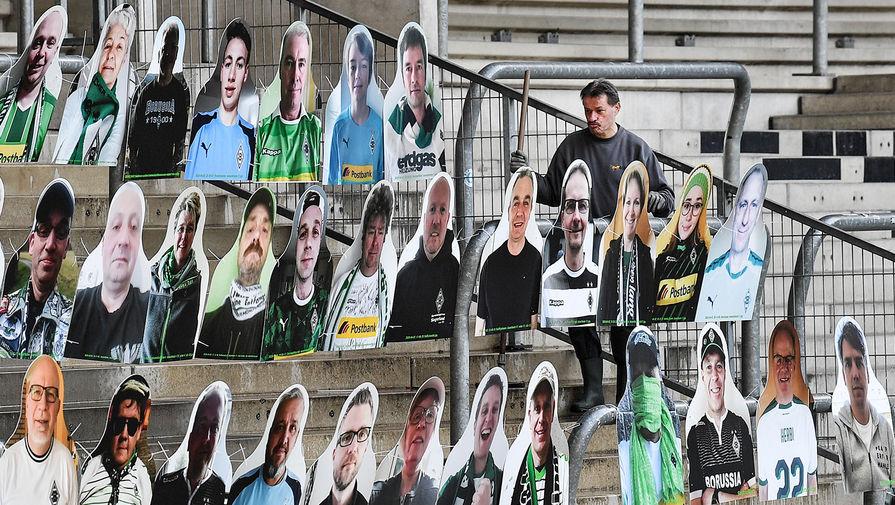 Портреты фанаты «Боруссии» на стадионе в Мёнхенгладбахе, 16 апреля 2020 года